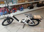 eFolding összecsukható elektromos kerékpár