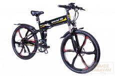 Special99 eRacer elektromos kerékpár